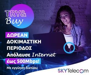 Skytelecom